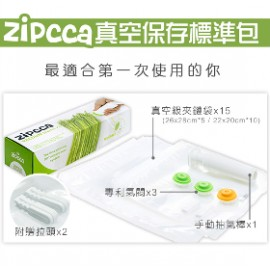 Zipcca Vacuum System (For SousVide Cooking) / Zip Pouches