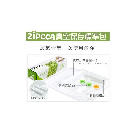 Zipcca Vacuumsaver